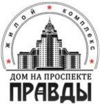 logo-dom-na-pravdu.jpg