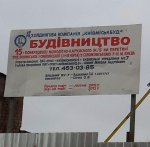 volunskaja1.JPG
