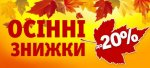 20_autem560_ua_statya.jpg
