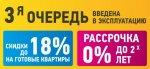 stol_bann_890x405_ru.jpg