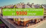 uje-v-prodaje-r97-20160331-095436-34027200-20170328-132523-13231500.jpg