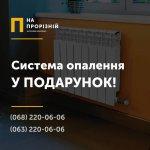 23316507_1483221241791924_7894034266438176477_n.jpg