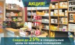 news_salon_rus.jpg