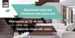 29594905_2103658066327587_4936047418190285037_n.jpg