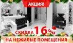 news_nolive_rus.jpg