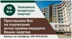 49949189_975885852619284_3504135783831306240_n.jpg