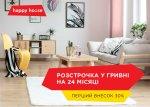 Happy_House_Rozstrochka_17_01_2020.jpg